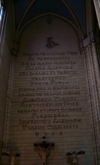 Zagreb: Glagolitic script